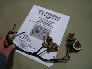 How to install sequential turn signals in an antique, vintage, old, used or classic car or truck - step 1